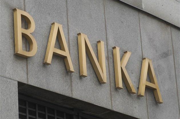 Bankacılık sektörünün tarım alanında kullandırdığ