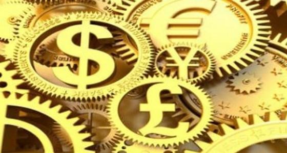 2018 Yılı 1. geçici vergi dönem sonu yapılacak değerlemelerde kullanılacak döviz kurları