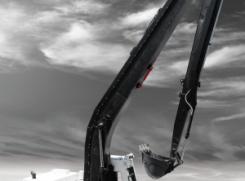 Uzaktan Kumandalı Zırhlı Paletli Ekskavatör